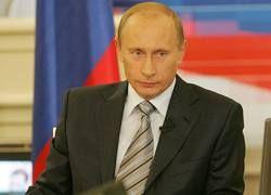 Путин: слухи о новых деньгах – полная чушь