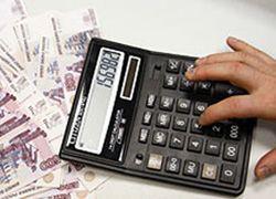 Налоговый вычет при покупке жилья увеличен в два раза