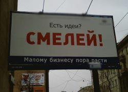 Надежда России - только средний класс?