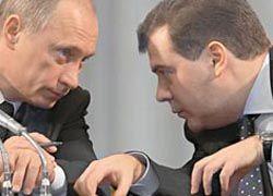 Дмитрий Медведев - вторичен?