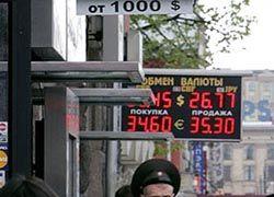 Россияне скупают валюту: установлен 12-летний рекорд по спросу