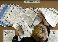 В США - рекордная за 26 лет безработица