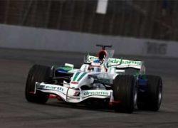 """Финансовый кризис заставил Honda отказаться от \""""Формулы 1\"""""""