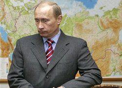 Владимир Путин помогает отмывать деньги?