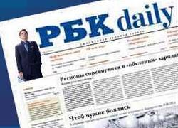 РБК продает свое журнальное подразделение