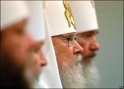 Фотографии из жизни Патриарха Московского и всея Руси Алексия Второго