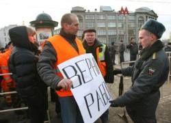 Без работы в России могут остаться более 4 млн человек