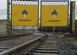 """Сбербанк одолжил \""""Роснефти\"""" 20 млрд. рублей"""