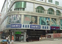 Главная достопримечательность китайского города Суйфэньхэ