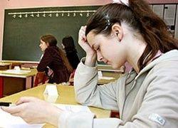 Высшее образование: без права на ошибку