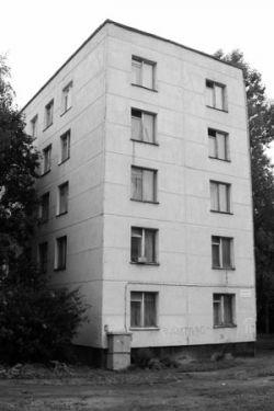 Отличалась ли стоимость квартир сейчас и в СССР?