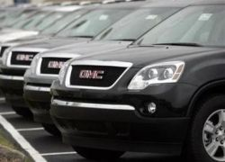 Ford, GM и Chrysler получат 15 млрд долларов госпомощи