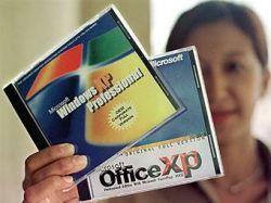 Microsoft подала в суд на продавцов контрафактного ПО