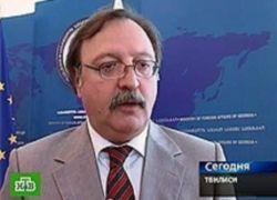 Новый глава МИДа Грузии уволил всех послов