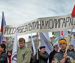 Кризис: что будет происходить в России?