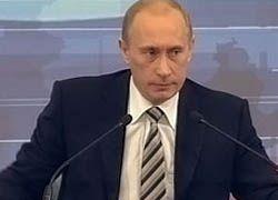 Вопросы Путину коренного жителя Сочи Петра Кулинича
