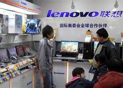 Lenovo создала суперкомпьютер для Академии наук Китая