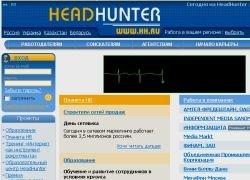 HeadHunter начал зарабатывать на соискателях