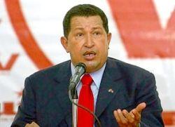 Чавесу отказали в пожизненном сроке