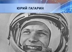 Раритеты советской космонавтики пустят с молотка на аукционе
