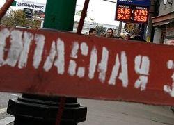 Истинный курс рубля могут определить уже в декабре