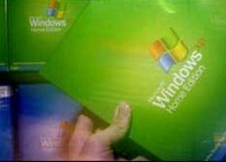 Microsoft берется за аукционных пиратов