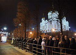 Представители украинской церкви на похороны Патриарха не приедут