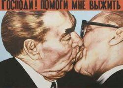 Скандальная реклама музея коммунизма