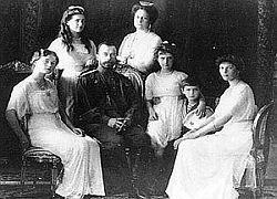 Код Романовых представят церкви