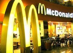 McDonald's дорожает с каждым днем