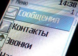 Россияне стали тратить на sms меньше, чем на другие неголосовые услуги