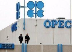 Нефть резко подорожала благодаря ОПЕК