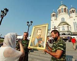 РПЦ признает царские останки?