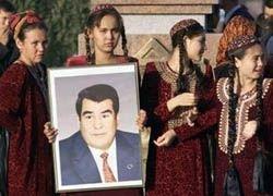 Из гимна Туркмении убирают слова о Туркменбаши
