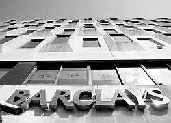 Один из ведущих банков России сменил название