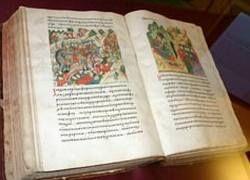 В России издали Царь-книгу