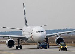 Первая частная китайская авиакомпания остановила полеты