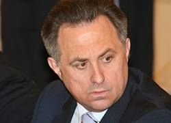 Мутко рассказал, на что национальная сборная потратила 13,5 млн евро