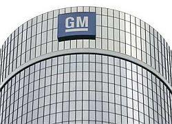 Конгресс США предлагает назначить директором GM шефа Renault