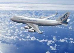 Минтранс РФ прогнозирует спад авиаперевозок в 2009 году