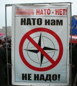 НАТО больше не краеугольный камень безопасности США?