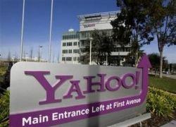 Yahoo готовится уволить около 1500 человек