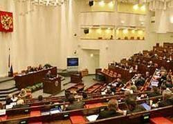 Порядок формирования Совета Федерации изменят