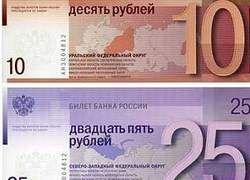 Новые деньги или полная чушь?