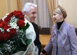 """Украинская Рада вошла \""""в историю\"""". С новой коалицией"""