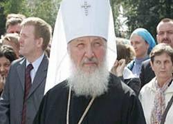Имя нового патриарха будет известно 28-29 января