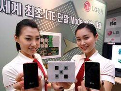 LG разогнала мобильный интернет до ста мегабит в секунду