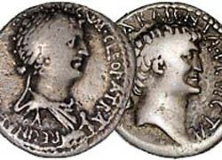 Древнеримская монета ушла с молотка за 2 миллиона франков