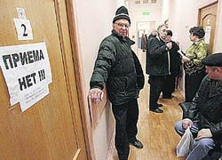40 процентов россиян готовы жаловаться на чиновников