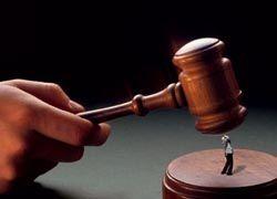 В России объявлен конкурс на самые нелепые судебные решения